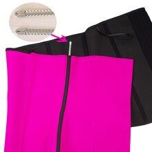 Latex Waist Trainer Corset 9 Steel Bone Shapewear Body Shapers Women Corset Slimming Belt Waist Shaper Cinta Modeladora