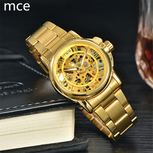 MCE Часы Женщины Luxury brand Золото скелет Автоматические Механические наручные часы Полный Нержавеющей стали часы Reloj mujer 2016