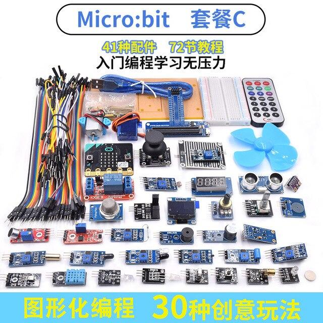 Principiante Starter Kit Con Tutorial e 41 tipi di componenti di Grande kit Educativo per BBC micro: bitPrincipiante Starter Kit Con Tutorial e 41 tipi di componenti di Grande kit Educativo per BBC micro: bit