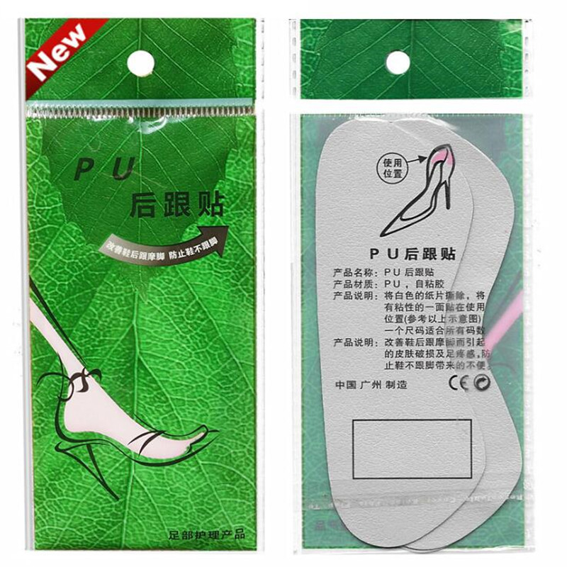 1pair PU Sticky Invisible Back Heel Pads Cushion Insert Pads for High Heel Shoes Grip Adhesive Liner Foot Care Insoles