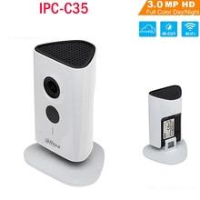 Dahua Wireless Mini 3MP IP Camera IPC-C35 1080P 10m IR H.264 Built-in Mic WDR Night Version up to 128GB Baby Monitor CCTV Camera