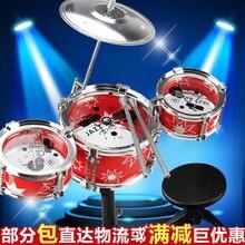 4007 kinder puzzle drei drum set Jazz Drum Schlaginstrumente trommel spielzeug musikinstrument 580