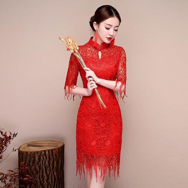 Sexy red Encaje vestido tradicional chino boda moderna qipao más ...