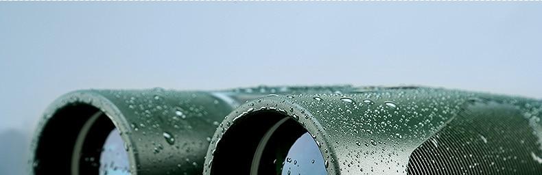 UW035 binoculars desc (37)