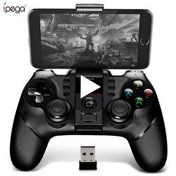 Ipega 9076 PG-9076 Bluetooth Gamepad Game Pad Controller Mobile Trigger Joystick Für Android Handy Smart-Telefon PC Hand Freies Feuer