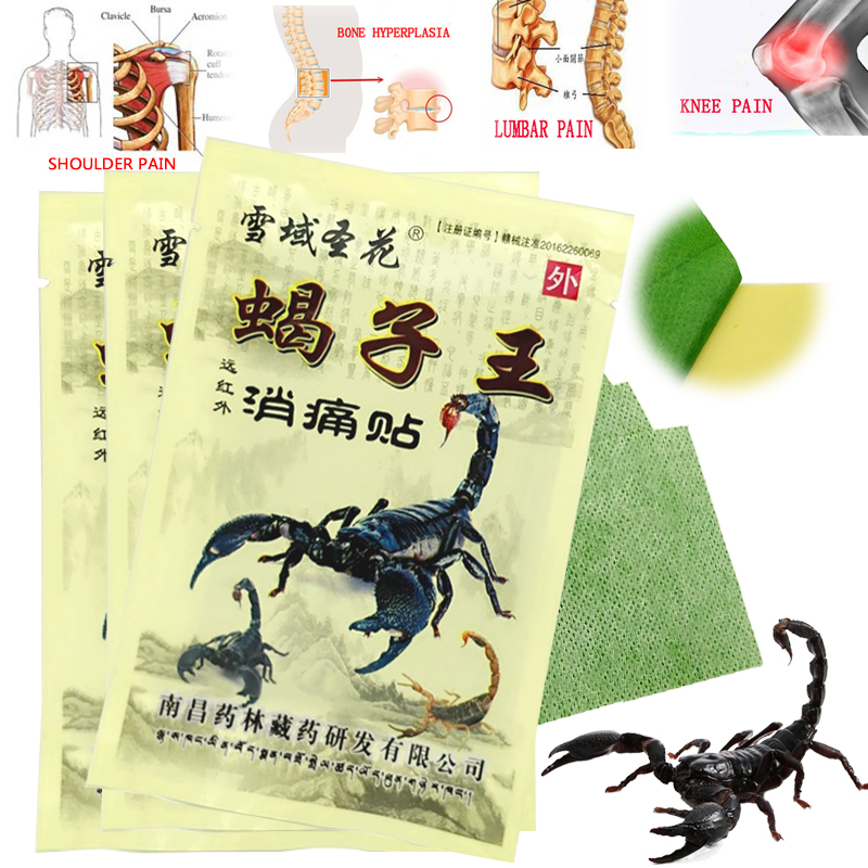 80PCS Pain Relief Stickers Arthritis Joint Pain Rheumatism Shoulder Patch Knee/Neck/Back Orthopedic Scorpion Plaster