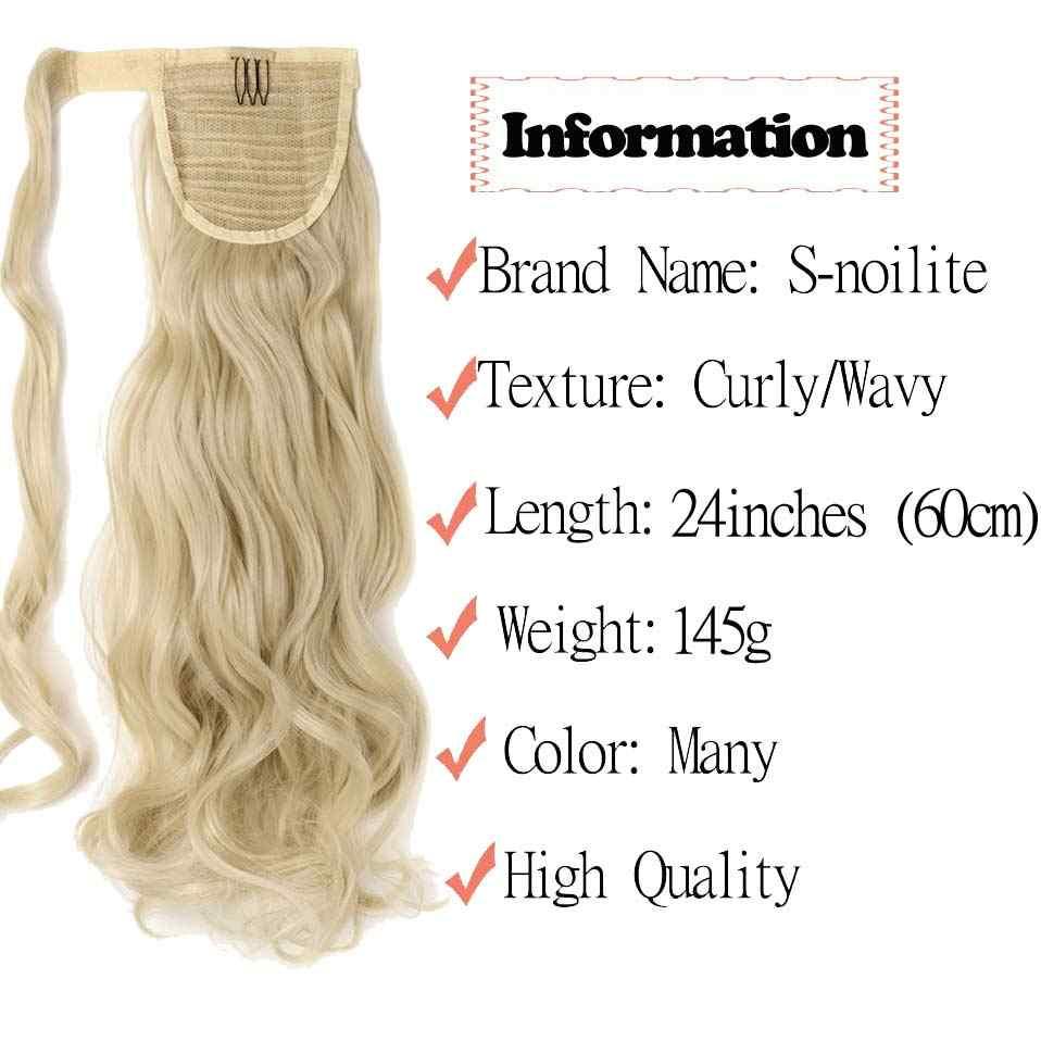 """S-noilite 24 """"длинные вьющиеся синтетические шнурки заколка для хвоста в наращивание волос женское волнистое обертывание волос вокруг шиньонов белый"""