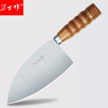Free Shipping ZSZ Kitchen Professional Butcher Knife Meat Cutter Cleaver Slaughter Eviscerate Cattle Killed Knife Boning Knife