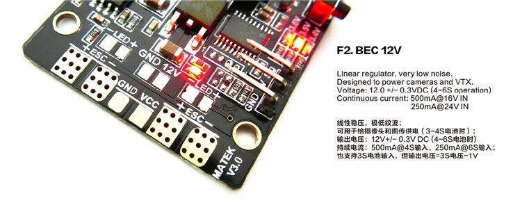 Matek PDB BEC-5V / 3A LED İşıqlandırma Nəzarət İzləyicisi - Kamera və foto - Fotoqrafiya 3