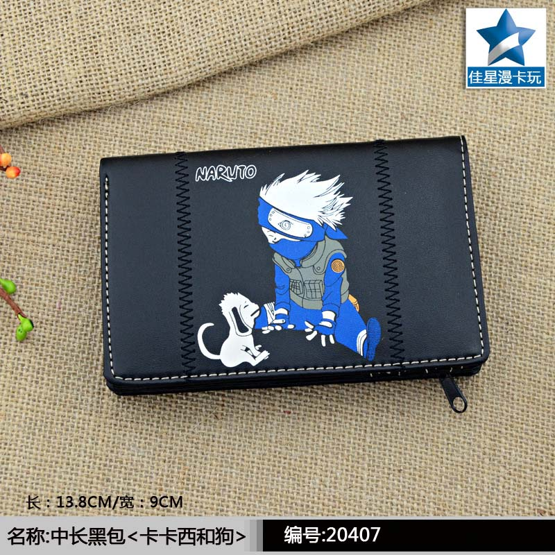 Anime Naruto Shippuden Multilayer PU Black Wallet/Purse Printed with Kakashi & Little Dog For Youth, Students & Anime Fans