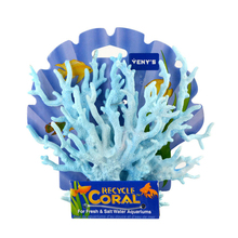 19x26cm/14x17cm Artificial Soft Coral Aquarium Simulation Plant Underwater Ornament Resin Fish Tank Decor