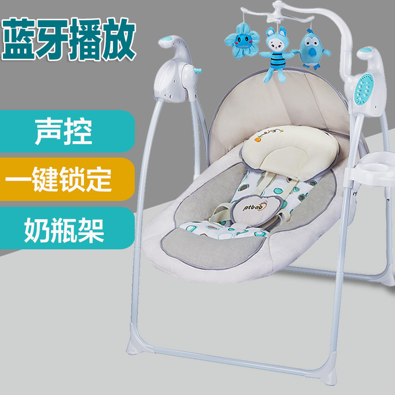 Babyfond German baby rocking chair baby electric rocking chair to appease the cradle bed  Ptbat rocking chair 2017 new babyruler portable baby cradle newborn light music rocking chair kid game swing
