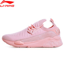 (Break Code)Li-Ning Women Sports Life EXCEED Lifestyle Shoes