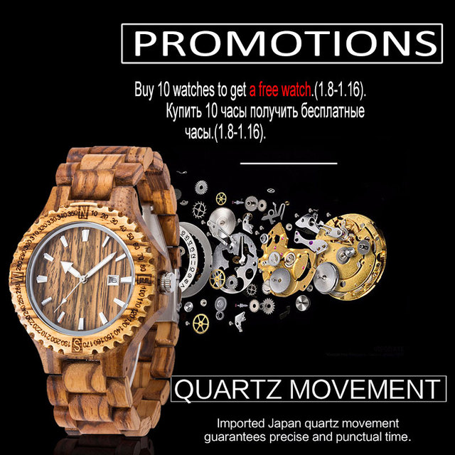 men wooden watch hot 2018 quartz wrist watches with sandalwood strap Calendar clock male luxury brand sport watch with gift box