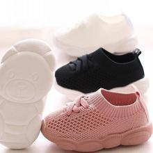 Детская обувь для первых шагов г. Весенняя детская обувь девочек мальчиков повседневная сетчатая обувь мягкая подошва удобная нескользящая обувь