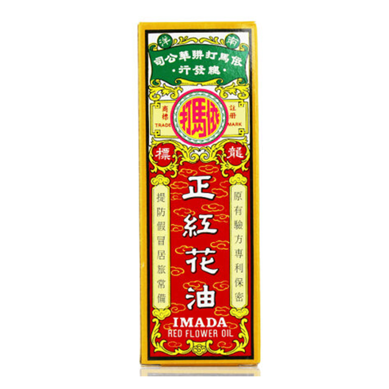 Imada Red Flower Analgesic Oil (Hung Fa Yeow) 0.88 Fl. Oz. (25 Ml.) - 1 bottle skin correcting serum 1 19 fl oz from rivage