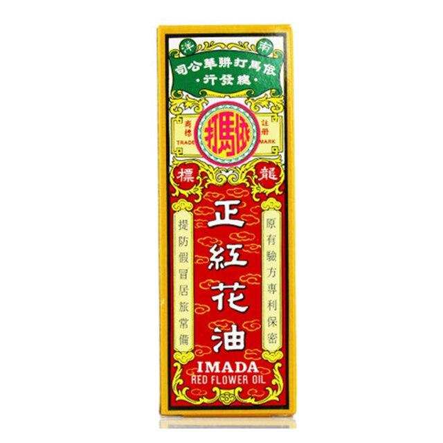 Imada Rode Bloem Pijnstillende Olie (Opgehangen Fa Yeow) 0.88 Fl. Oz. (25 Ml.)  1 fles