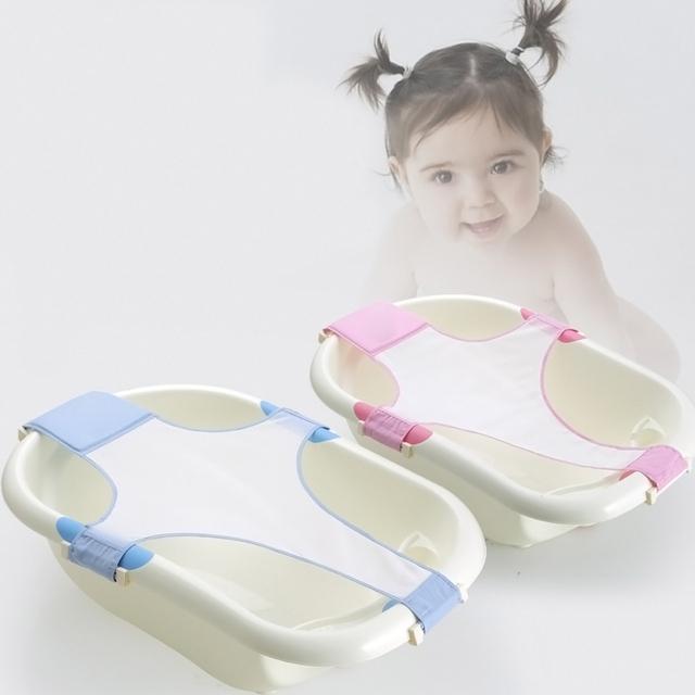 Adjustable Non-slip Newborn Baby Support Bath Seat