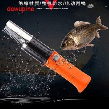 เกล็ดปลาขูดเครื่องชาร์จไฟฟ้าขูดเกล็ดปลาเครื่องครัวขูดหินปูนปลาเครื่องมือไร้สายตกปลาScaler