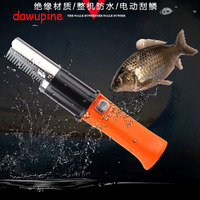 Fish Scale Scraping Machine Rechargeable Electric Scraping Fish Scales Machine Kitchen Scaling Fish Tool Cordless Fishing