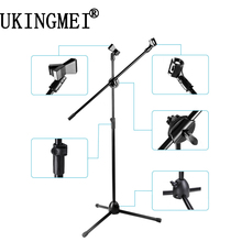 NB-001 Professional Dual Microphone Stand Tripod High Arm Holder Clip Mount Clamp Music Microphone For Record Recording Mikrofon