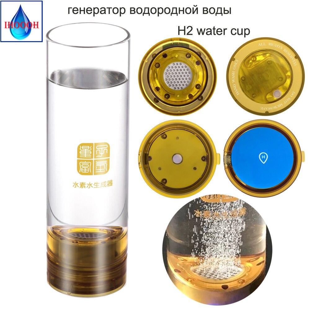 IHOOOH Anti-Aging Hydrogen Rich Water Generator 500ML SPE/PEM Ionic Membrane Electrolysis ORP Alkaline Pure H2 Glass Bottle