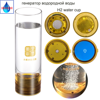 IHOOOH Anti-Aging Hydrogen Rich Water Generator 500ML SPE/PEM Ionic Membrane Electrolysis ORP Alkaline Pure H2 Glass Bottle hydrogen rich generator 500ml electrolysis water bottle alkaline drink pure h2 ionizer anti aging product rechargeable glass cup