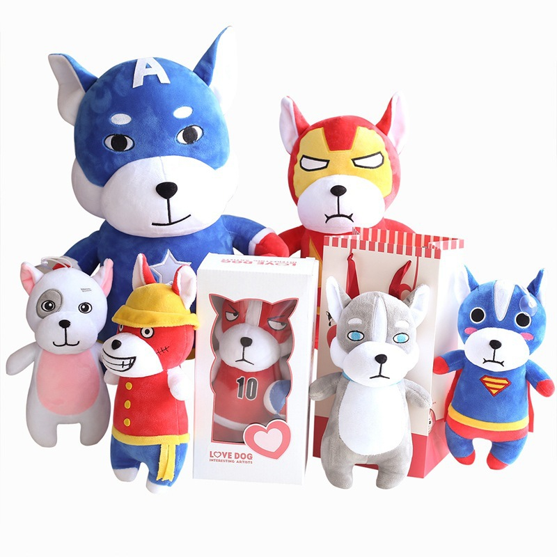 25cm 16 Styles Cute Love Dog Plush Toys Kawaii Staffed Cartoon Figure Dog Kids Love Doll New Year Lucky Gift Home Decor