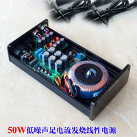 50w Dual output DC Linear Regulated Power Supply 5v 9v Dc12v 3.5A 19v 24v 2A for DAC MAC PC NAS Pre amplifier