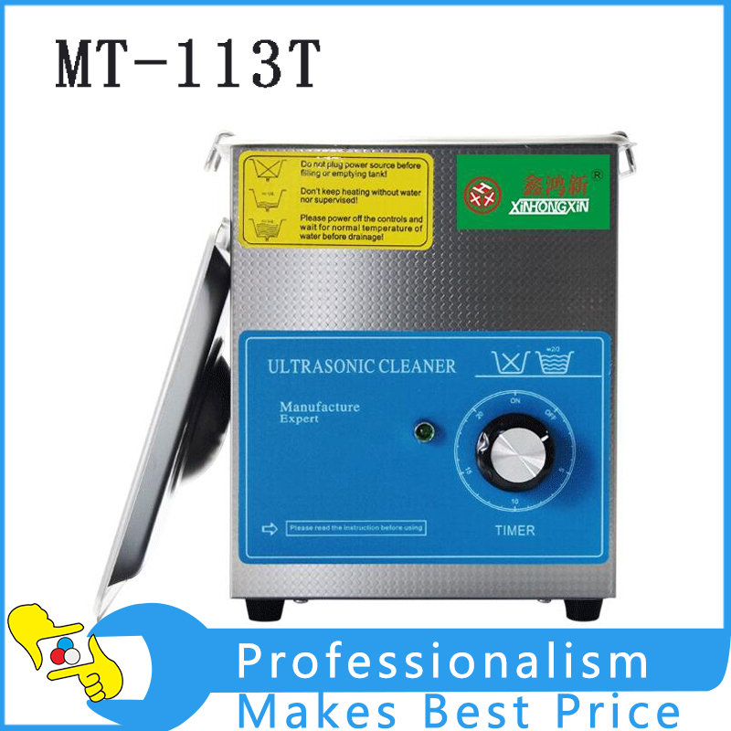 Small Ultrasonic Cleaning Machine Digital Wave Cleaner 1.3L Household Glasses Jewelry Watch Toothbrushes Bath 110V 220V MT-113T mini ultrasonic cleaning machine digital wave cleaner 80w household glasses jewelry watch toothbrushes bath 110v 220v eu us plug
