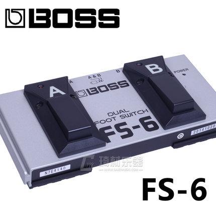 Boss FS-6 Dual Foot Switch Pedal
