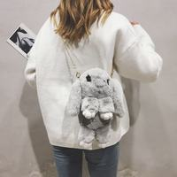 Small edition little lovely women's shoulder bag female students dead 2018 new rabbit rabbit wool cloth with soft nap chain bag