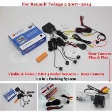 Для Renault Twingo 2 2007 ~ 2014-Автомобилей Датчики Парковки + Задний посмотреть Резервное Копирование Камеры = 2 в 1 Визуальная Сигнализация Парковка система