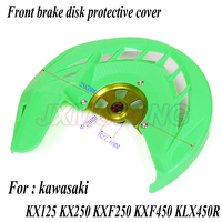 Front brake disk protective cover for KX125 KX250 KXF250 KXF450 KLX450R Dirt Bike MX Motocross Off Road Motorcycle Free shipping