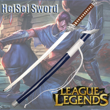 Cosplay  Sword League of Legends Yasuo Anime Game Real Katana Carbon Steel