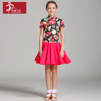 Girls Latin Dance Dress Short Sleeve Latin Samba Standard Costumes Girls Latin Dance Competition Dresses B 6439