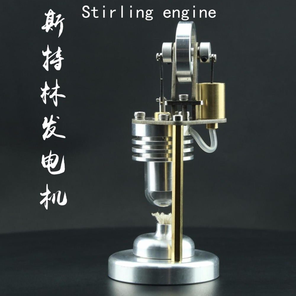 Stirling engine, micro vertical engine model engine science experiment, strong displayStirling engine, micro vertical engine model engine science experiment, strong display