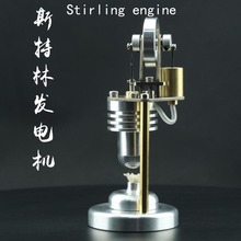 Stirling engine, micro vertical engine model science experiment, strong display