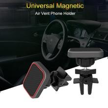 Обновленный Универсальный магнитный автомобильный держатель Air Vent Mount 360 Вращение умный магнит автомобильный держатель телефона для iPhone samsung мобильный стенд