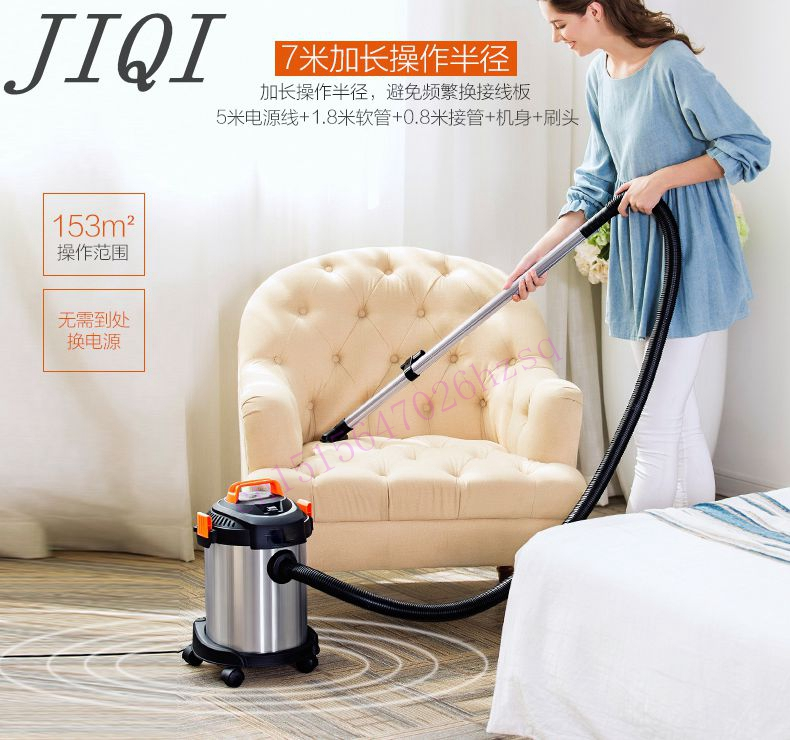 JIQI Vacuum cleaner household handheld Ultra quiet large power industrial carpet barrel type 12L jiqi vacuum cleaner household handheld wet and dry blow large power ultra strong silent barrel type 15l large capacity