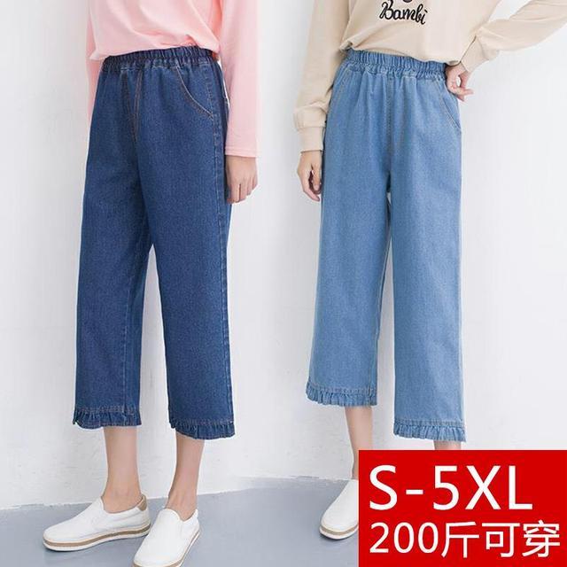 8a250e3464fb Plus size S-5XL jeans mulher verão 2018 nova cintura elástica larga calças  perna tornozelo