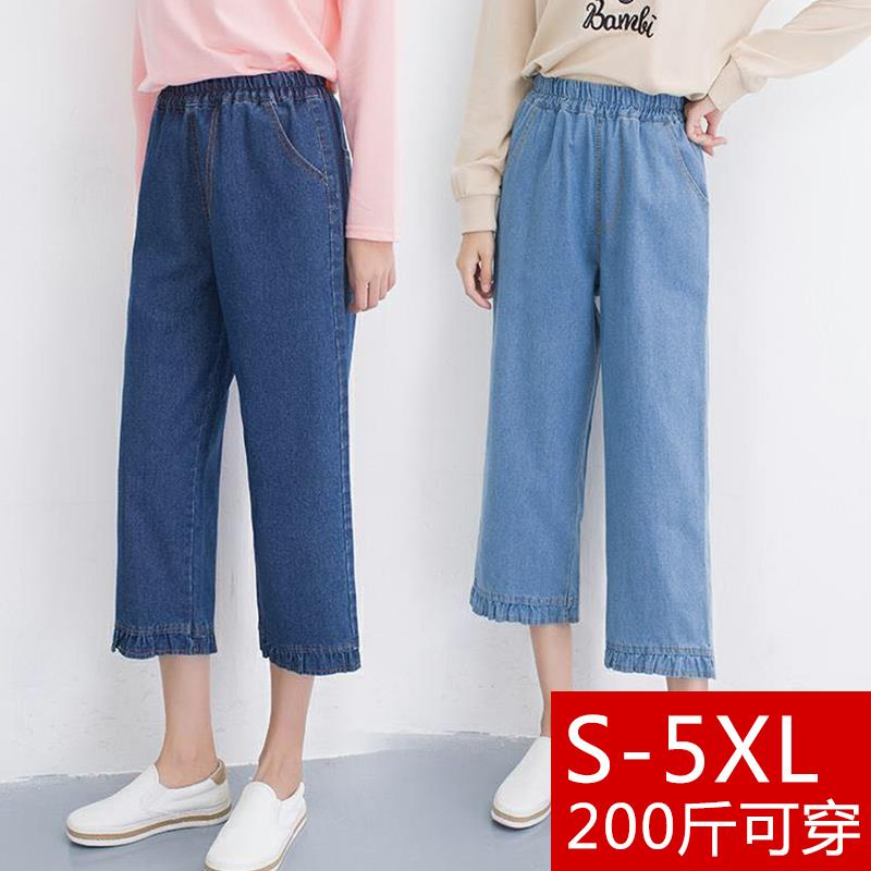 Plus size S - 5XL woman jeans autumn 2017 new elastic waist wide leg pants ankle capris pants female denim trousers bule pockets plus size side stripe wide leg blue capris jeans 4xl 7xl oversized tassel irregular fringe ankle length denim pants