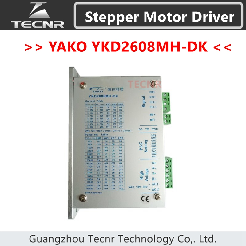 YAKO YKD2608MH-DK stepper motor driver two phase for cnc router engraving machine yako driver 57 86 series stepper motor driver ykd2608mh dk cnc router parts