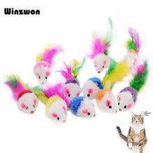 10Pcs/lot Colorful Cat Toys Interactive Squeak Toys Mini False Mouse Pet Cats Toy Feather