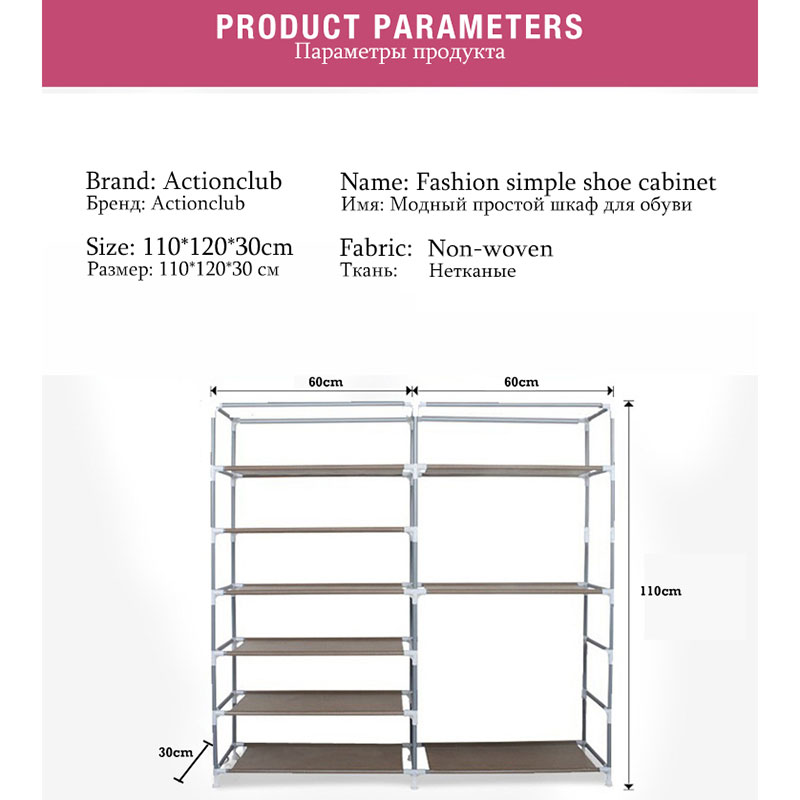 Image 5 - Actionclub Shoe Cabinet Shoes Rack Storage Large Capacity Home Furniture Dust proof Double Row Shoe Shelves DIY Space Saver-in Shoe Cabinets from Furniture