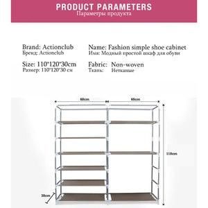 Image 5 - Actionclub meuble à chaussures étagère à chaussures stockage grande capacité meubles de maison anti poussière Double rangée étagères à chaussures bricolage économiseur despace