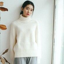 2017 Winter Turtleneck Solid Women Sweater Korean Knitted Full Sleeve Warm Pullovers Feminino Hot Sale Femme Tops