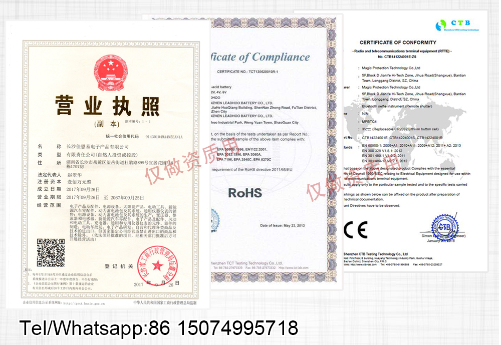 2 Business licence and product certificate