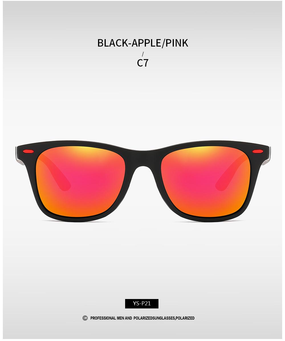 DJXFZLO Gafas de sol polarizadas 22