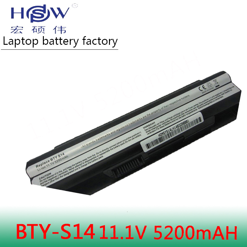 MSI FX600 Notebook EC Descargar Controlador